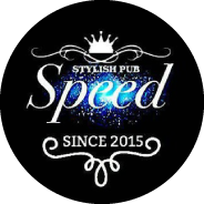 STYLISH PUB Speed SINCE 2015